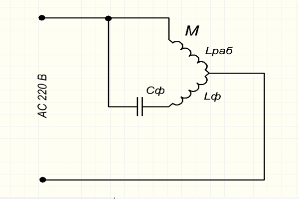 Схема обмоток конденсаторного электромотора