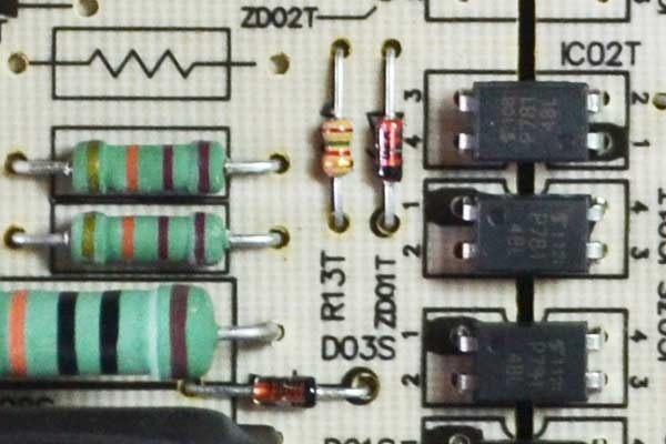 Межблочный кабель состоит из 3