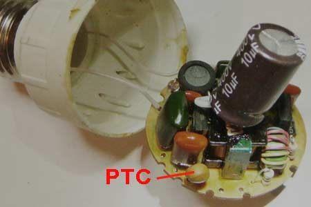 Где находится терморезистор